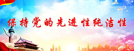 成都市政风行风热线_专题专栏